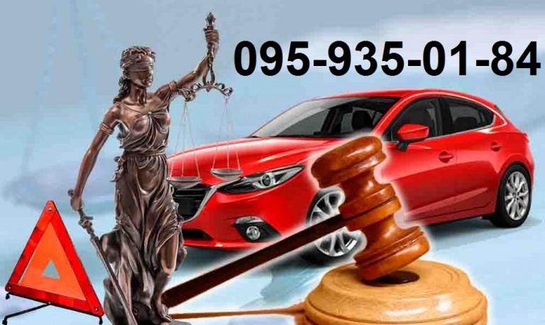 действительно качественную юрист по автомобильным делам чита мобильный российский телефон